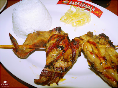 Chicken Inato