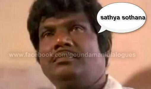 Sathya sothanai in tamil
