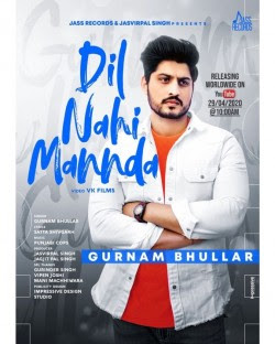 Dil Nahi Mannda Lyrics