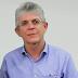 TCE-PB emite parecer pela desaprovação das contas anuais de 2016 do ex-governador Ricardo Coutinho.