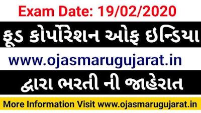 FCI Recruitment 2020, FCI India job Vacancy 2020, Food Corporation Of India jobs,