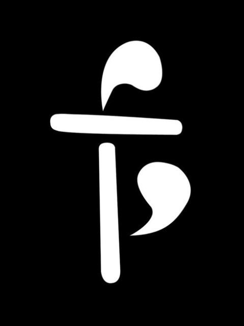 Logo đầu tiên