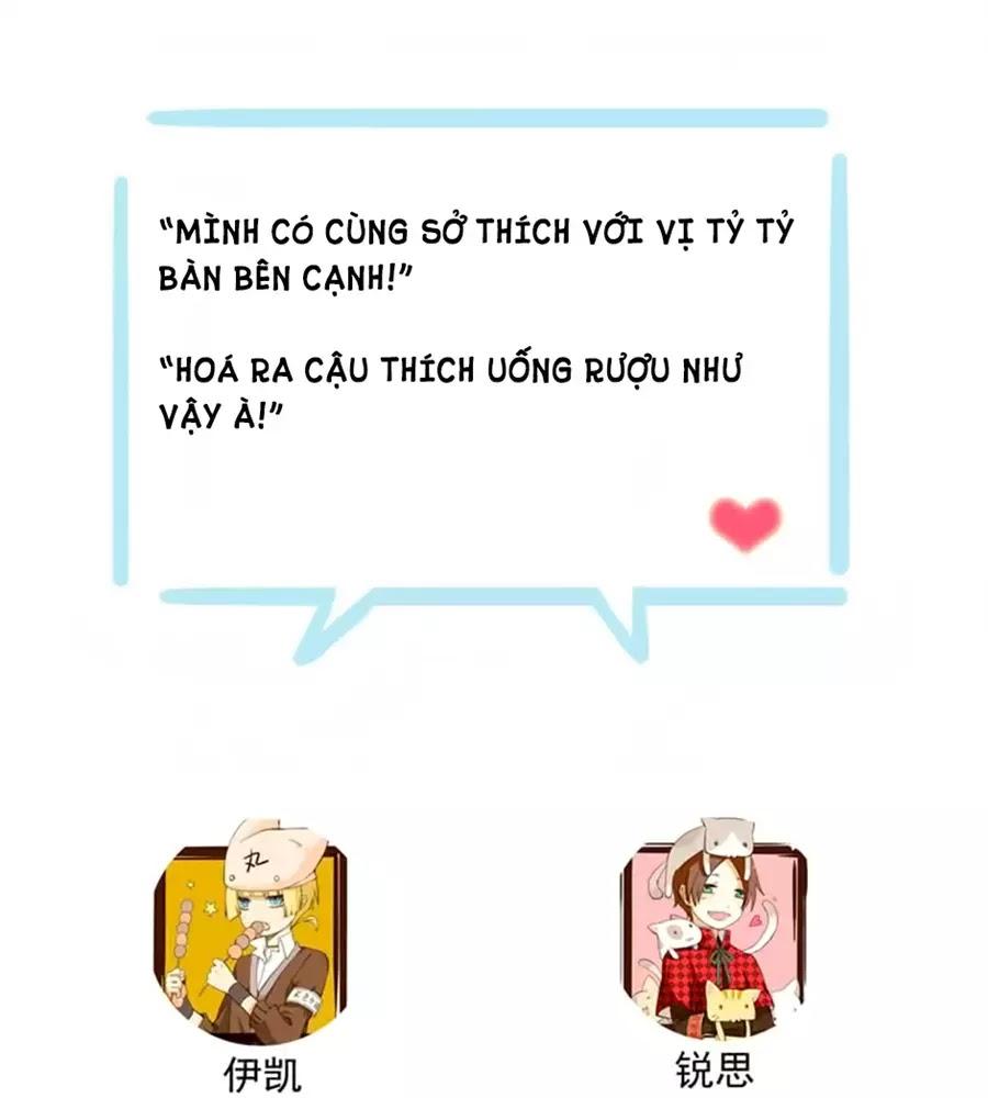 Bách Yêu Dị Văn chap 79 - Trang 106