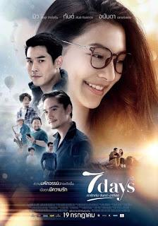 เรารักกัน จันทร์ – อาทิตย์ 7 Days (2018)