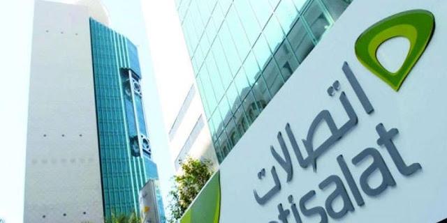 الإمارات اليوم اتصالات تنجح في تفعيل أول شبكة للجيل الخامس في المنطقة