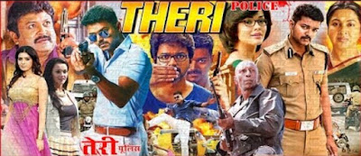 Theri 2017 Hindi Dubbed 720p WEBRip 950Mb world4ufree.ws , South indian movie Theri 2017 hindi dubbed world4ufree.ws 720p hdrip webrip dvdrip 700mb brrip bluray free download or watch online at world4ufree.ws