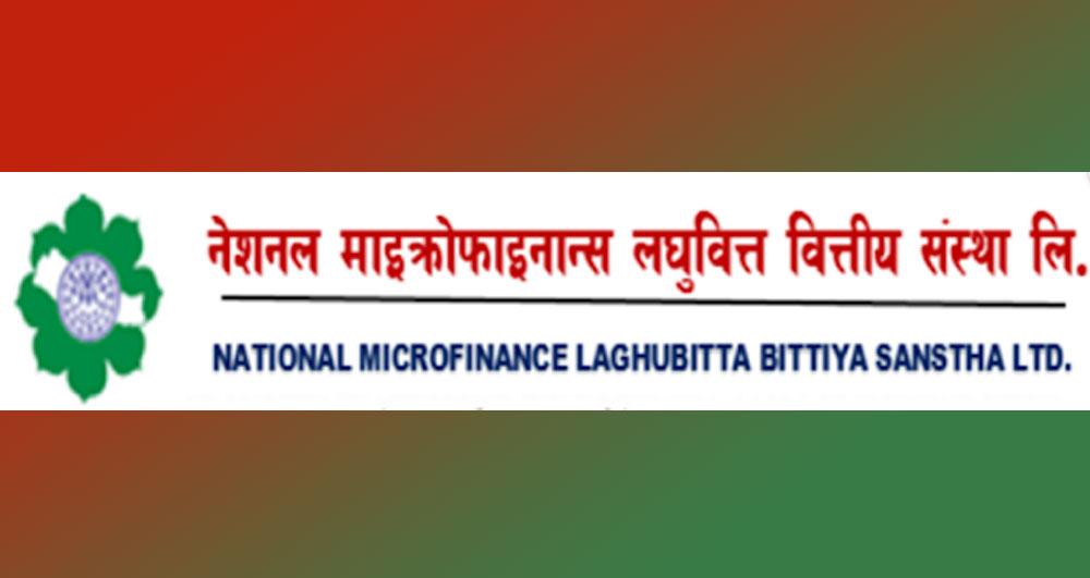 National Microfinance Laghubitta