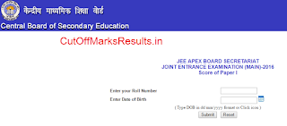 JEE Main Result & Scorecard 2016 Available Now