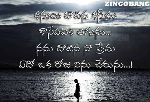 Beautiful Quotes For Facebook Status: Beautiful And Inspirational Quotes For Facebook And G