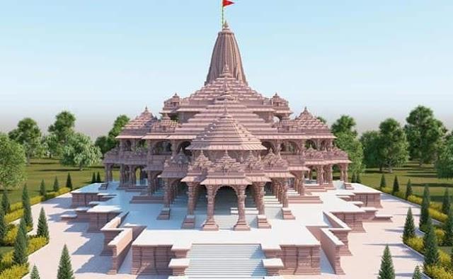 ram mandir nirman 2020   राम मंदिर निर्माण के लिए नक्शा स्वीकृत किया गया।
