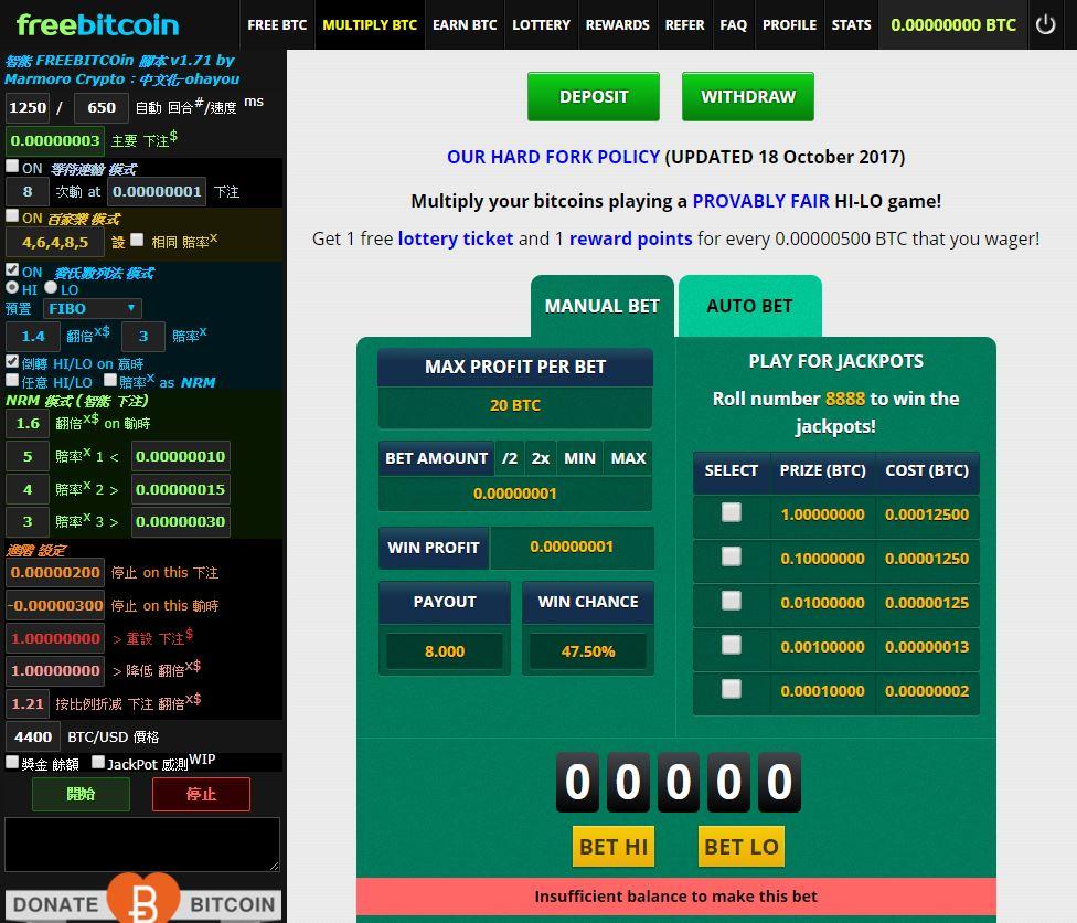 巧言天堂: Smart Freebitcon 比特幣&Script 腳本中文化!