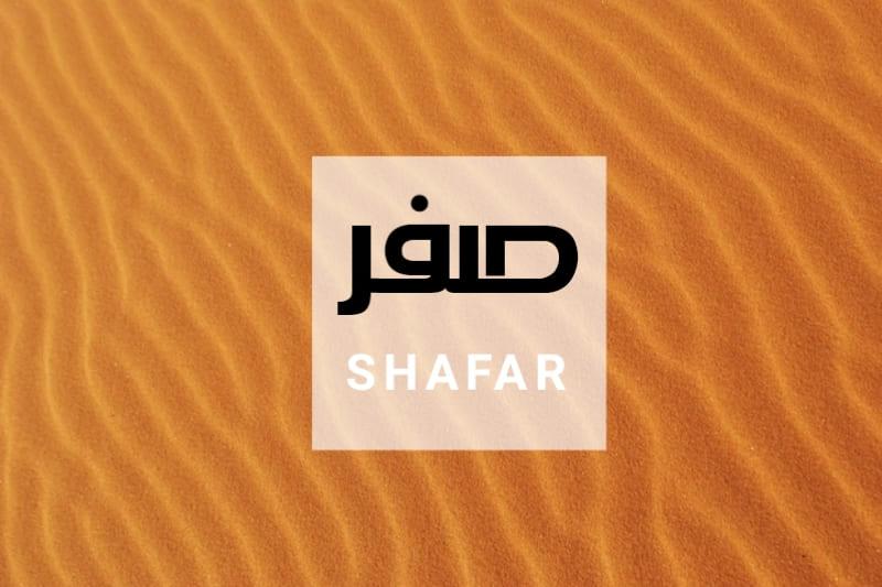 Sejarah Penting Bulan Shafar dan Kesesatan Ritual Jahiliyyah