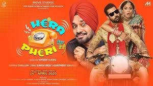 hera pheri Punjabi movie binnu Dhillon