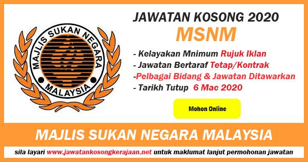 jawatan kosong kerajaan majlis sukan negara malaysia 2020