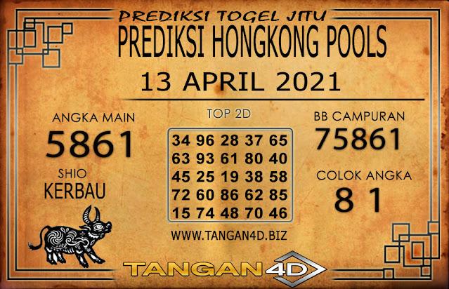 PREDIKSI TOGEL HONGKONG POOLS TANGAN4D 13 APRIL 2021