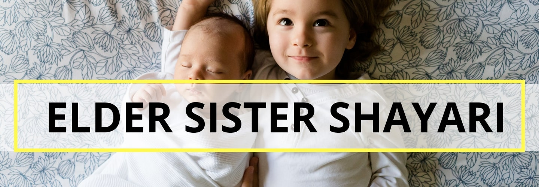 Elder Sister Shayari