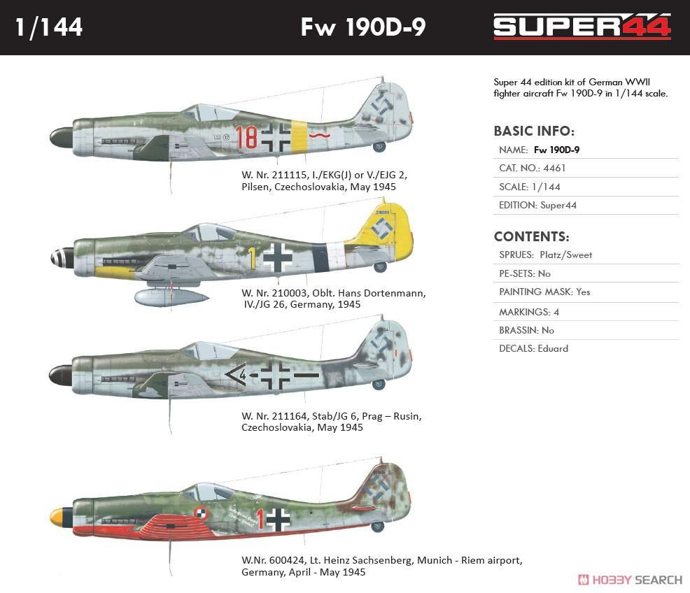 EDUARD 4461 WWII German Fw190D-9 Super44 in 1:144