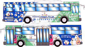 キャラクターデザイン、ラッピング広告、バス車体広告、キャラクター、イラスト、イラスト制作、川野隆司