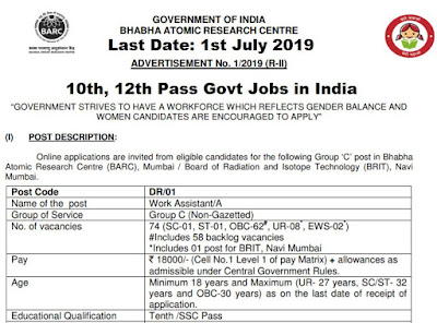 BARC Recruitment Notification 2019