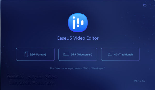 برنامج تحرير الفيديو EaseUS Video Editor