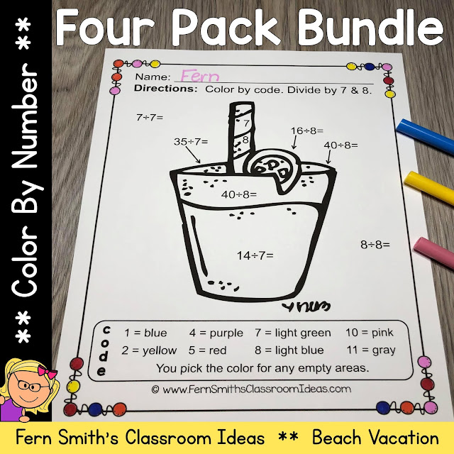 Click Here for the Color By Number Addition, Subtraction, Multiplication, and Division Beach Vacation Fun Printable Worksheets Resource BUNDLE
