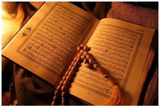 Download Mudah Kitab Ulumul Quran Berbahasa Arab