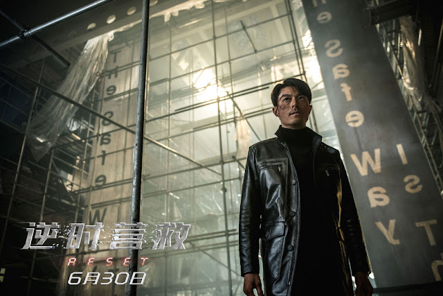 Reset Chinese film