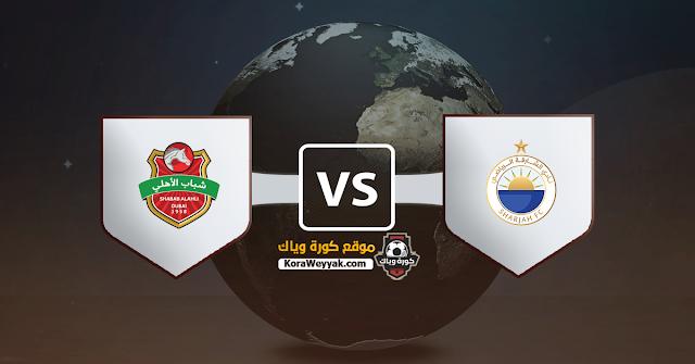نتيجة مباراة الشارقة وشباب الأهلي دبي اليوم الاثنين 30 نوفمبر 2020 في دوري الخليج العربي الاماراتي