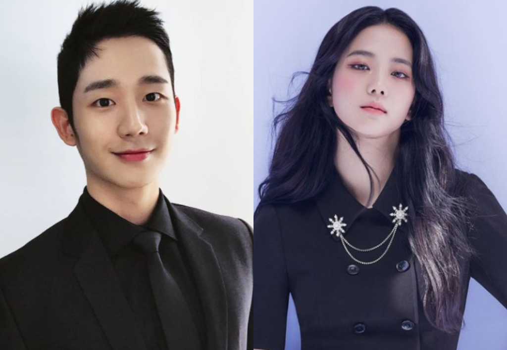 """Drama """"Snowdrop"""" Dikabarkan Akan Tayang 10 September Mendatang"""