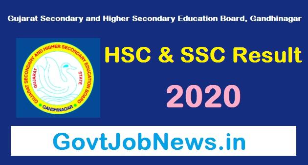 GSEB HSC & SSC Result 2020 Gujarat