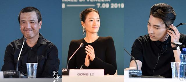 Gong Li Mark Chao Venice Film Festival