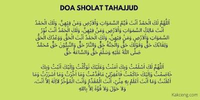 Doa Shalat Tahajjud