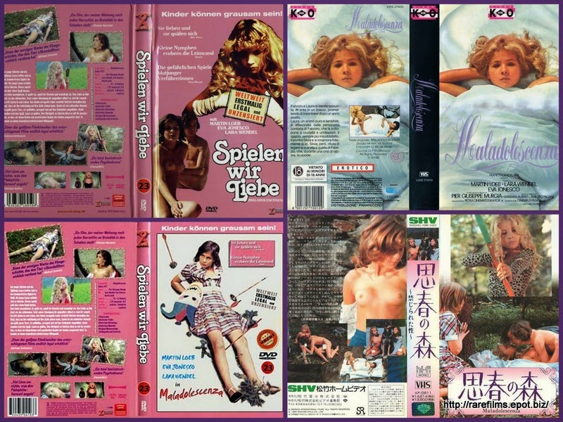 Распутное детство / Грехи Юности / Maladolescenza / Puppy Love / Spielen wir Liebe. 1977. DVD.