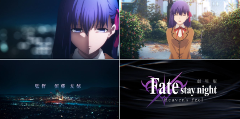 Fate/stay night [Heaven's Feel]