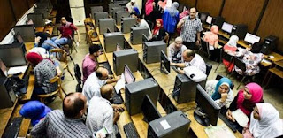 رابط تسجيل اختبارات القدرات للثانوية العامة 2019