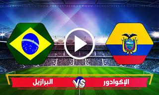 موعد مباراة البرازيل والاكوادور في بطولة كوبا أمريكا 2021.