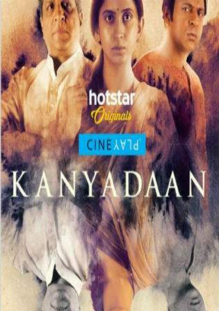 Kanyadaan 2017 HDRip 300MB Hindi Movie 480p Watch Online Full Movie Download bolly4u