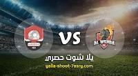 نتيجة مباراة الوحدة والرائد اليوم الخميس بتاريخ 02-01-2020 كأس خادم الحرمين الشريفين