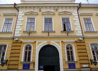 Черновцы. Краеведческий музей