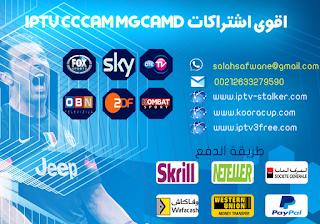 iptv subscription iptv abonnement free iptv cccam