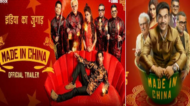 Download Full HD Movie Made In China Movie    Release Date   Review  