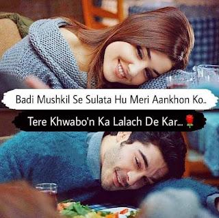Love Shayari for Gf, Bf in Hindi