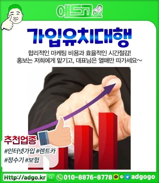 남영역바이럴마케팅전문