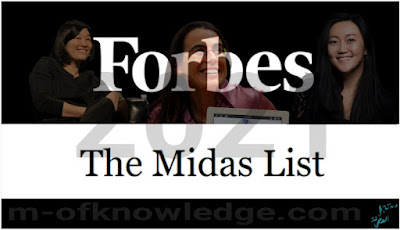 أقوى 5 سيدات في قطاع رأس المال الجريء وفق قائمة فوربس Forbes لسنة 2021 Midas List