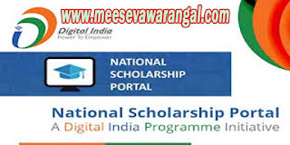 National Scholarship Portal Login Registration Fresh /Renewal Online