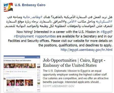 وظائف السفارة الامريكية بالقاهرة تعلن عن وظائف خالية الشروط والتقديم 2018