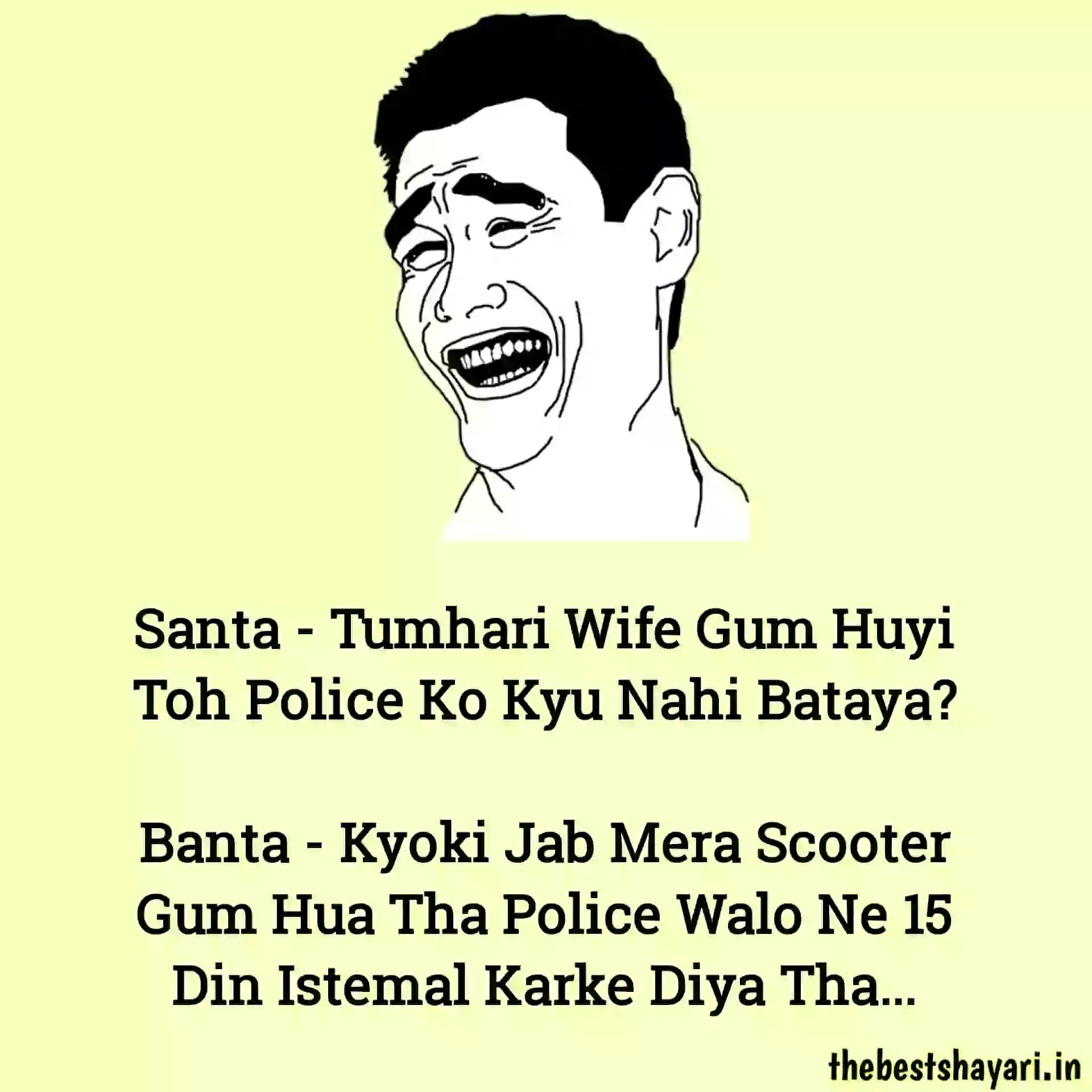 santa banta jokes in Hindi images