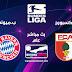 بث مباشر مباراة بايرن ميونخ ضد أوجسبورج في الدوري الألماني