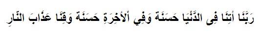 5 Doa Selamat Dunia Akhirat, Lengkap Arab, latin & Artinya