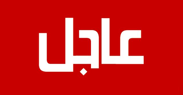اخبار عن نهاية احمد اويحي رسميا